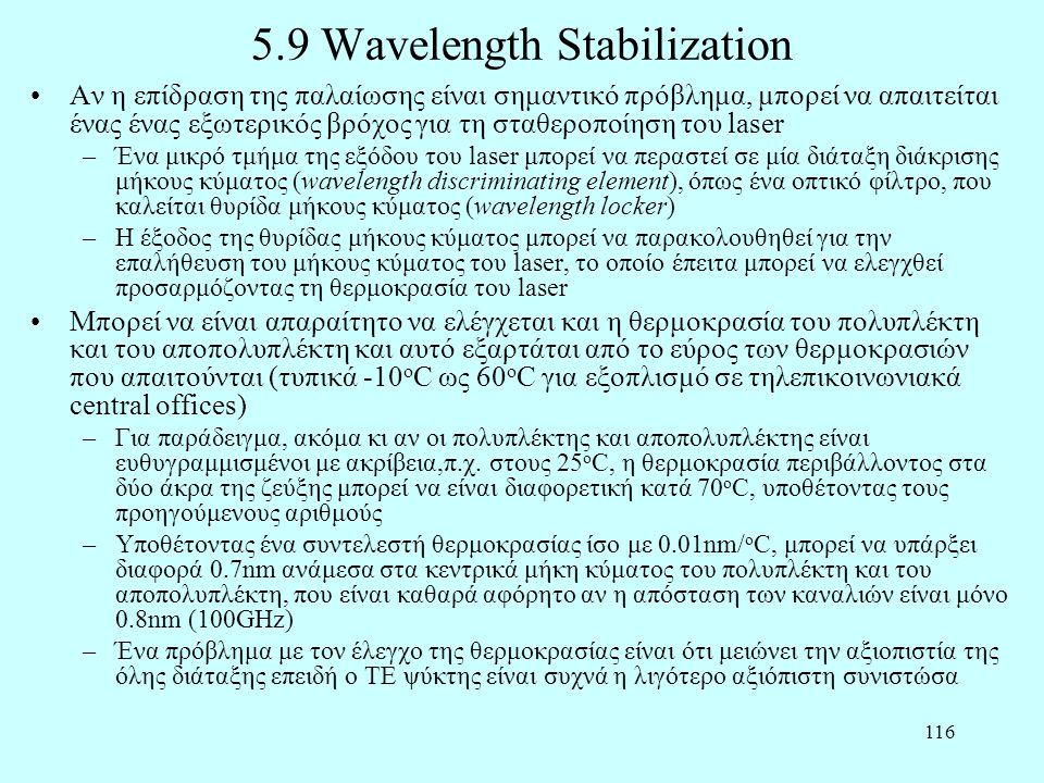 5.9 Wavelength Stabilization