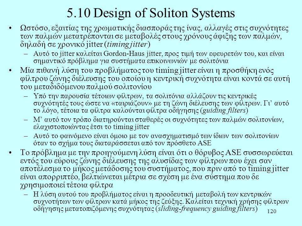 5.10 Design of Soliton Systems