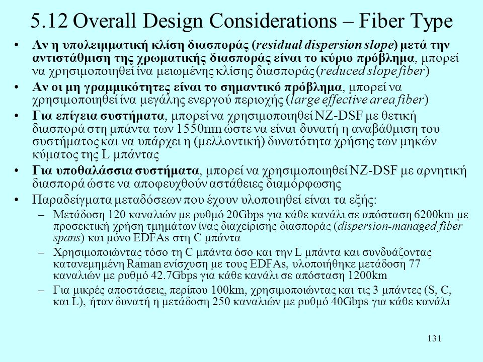 5.12 Overall Design Considerations – Fiber Type