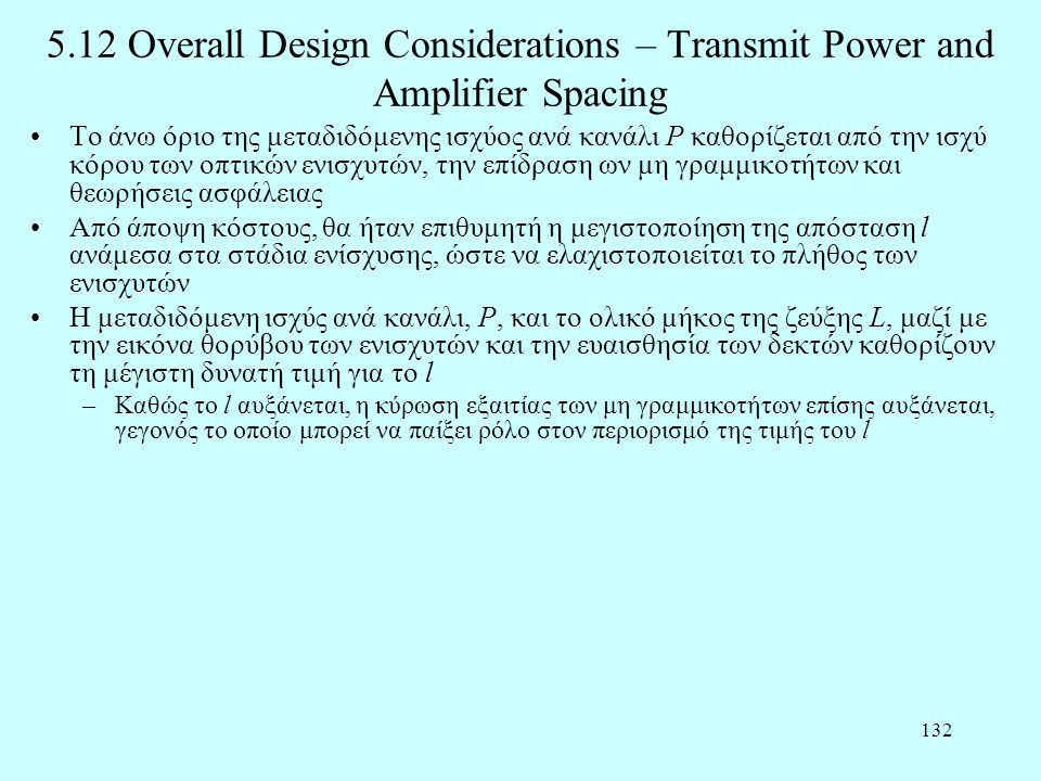 5.12 Overall Design Considerations – Transmit Power and Amplifier Spacing