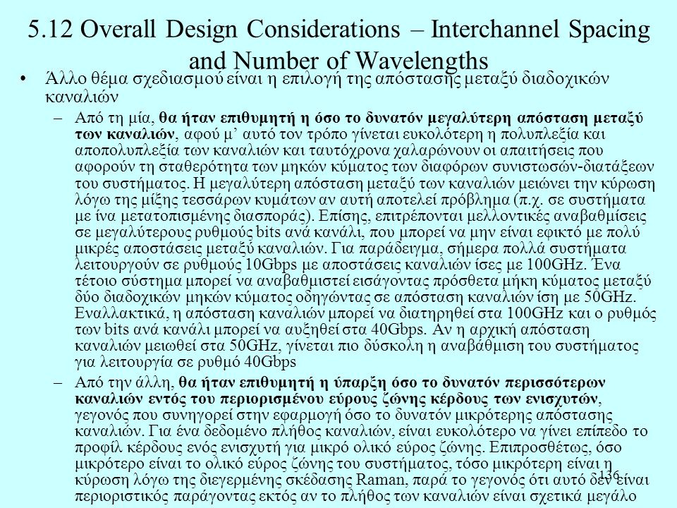 5.12 Overall Design Considerations – Interchannel Spacing and Number of Wavelengths