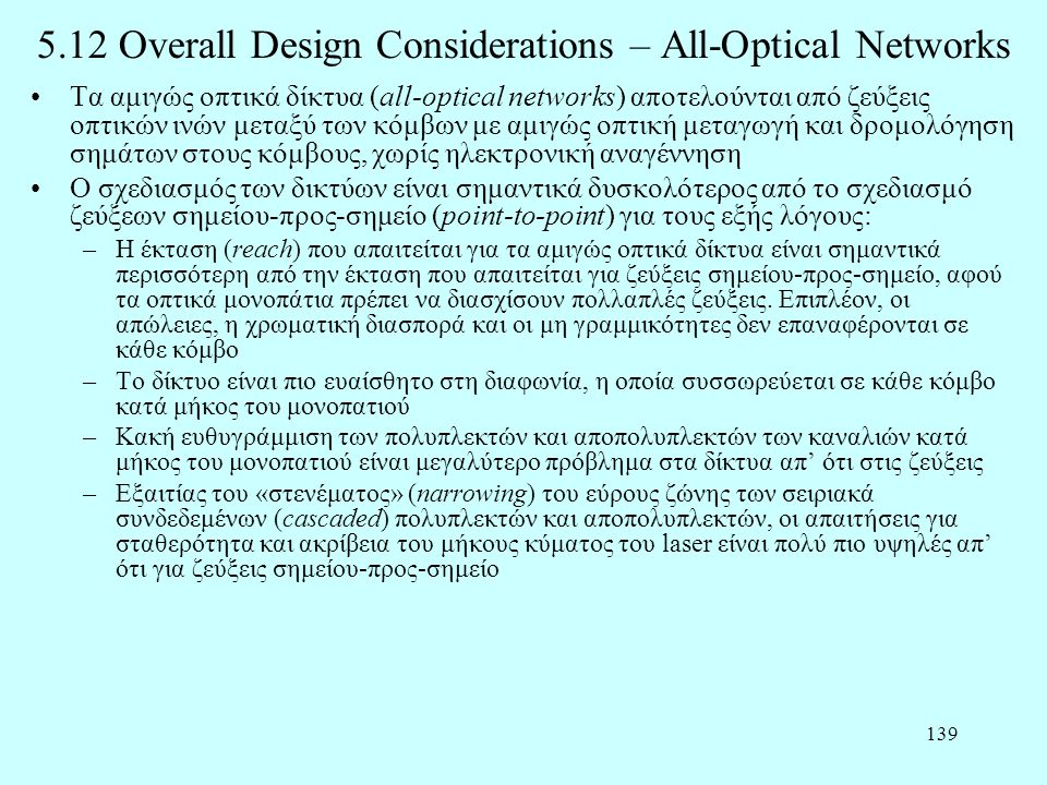 5.12 Overall Design Considerations – All-Optical Networks