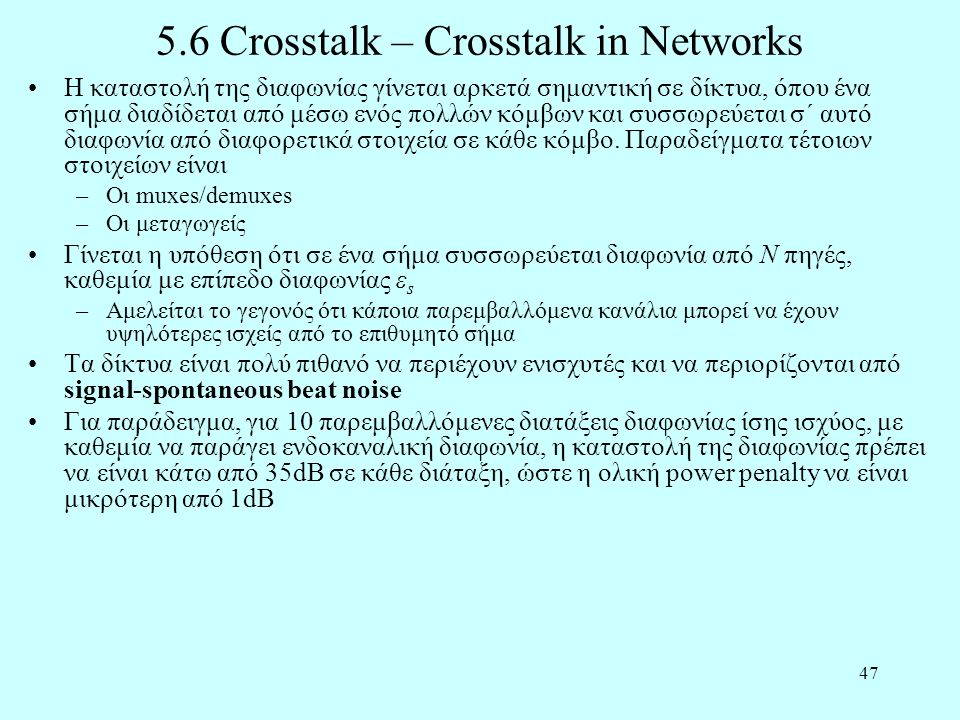 5.6 Crosstalk – Crosstalk in Networks