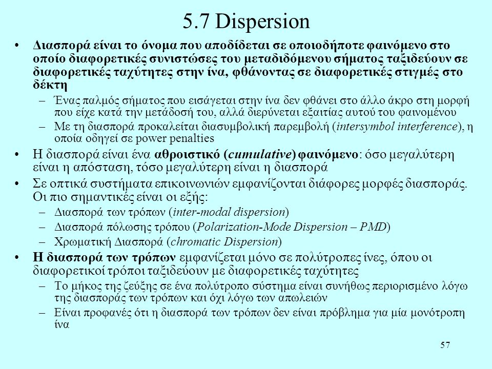 5.7 Dispersion
