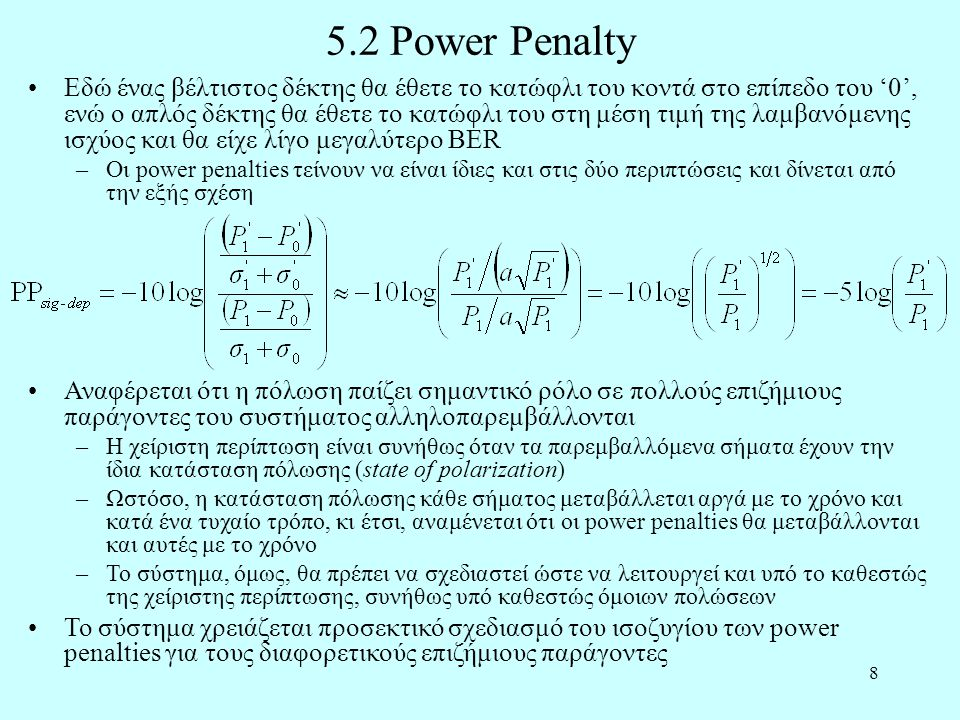 5.2 Power Penalty