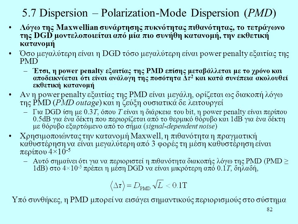 5.7 Dispersion – Polarization-Mode Dispersion (PMD)