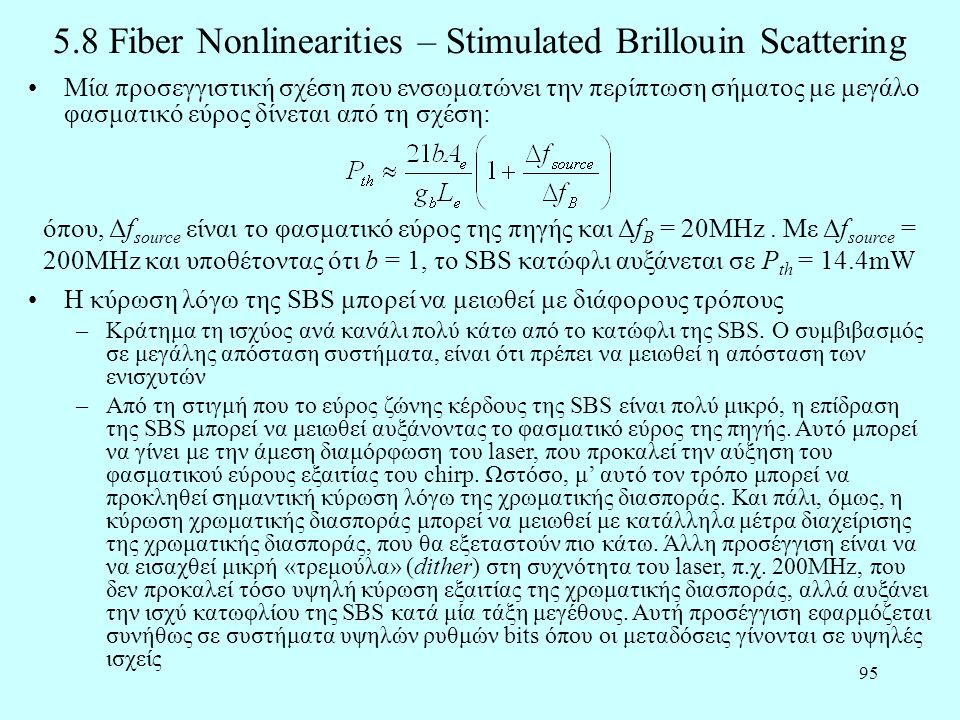 5.8 Fiber Nonlinearities – Stimulated Brillouin Scattering