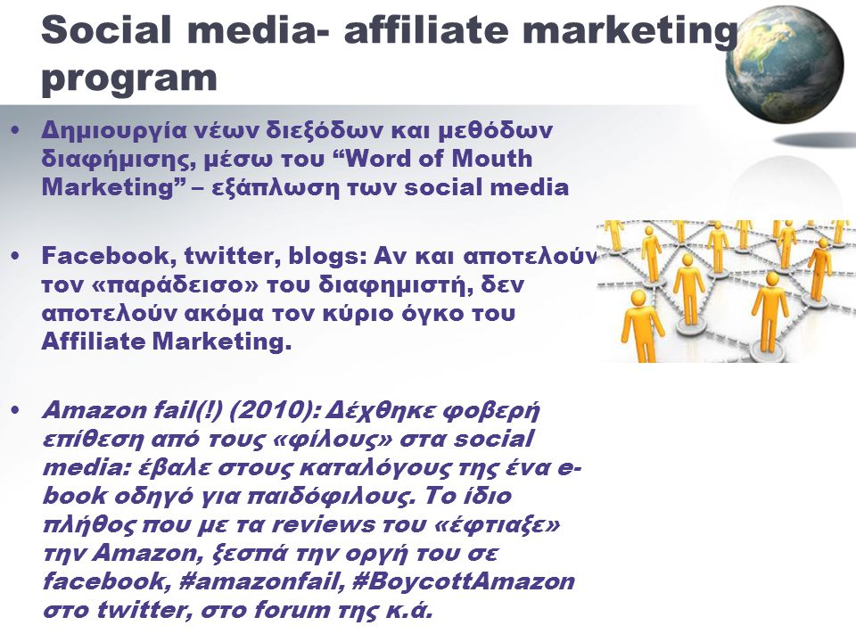 Social media- affiliate marketing program