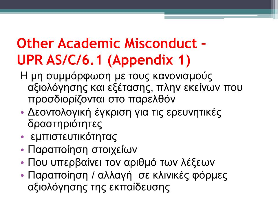 Other Academic Misconduct – UPR AS/C/6.1 (Appendix 1)