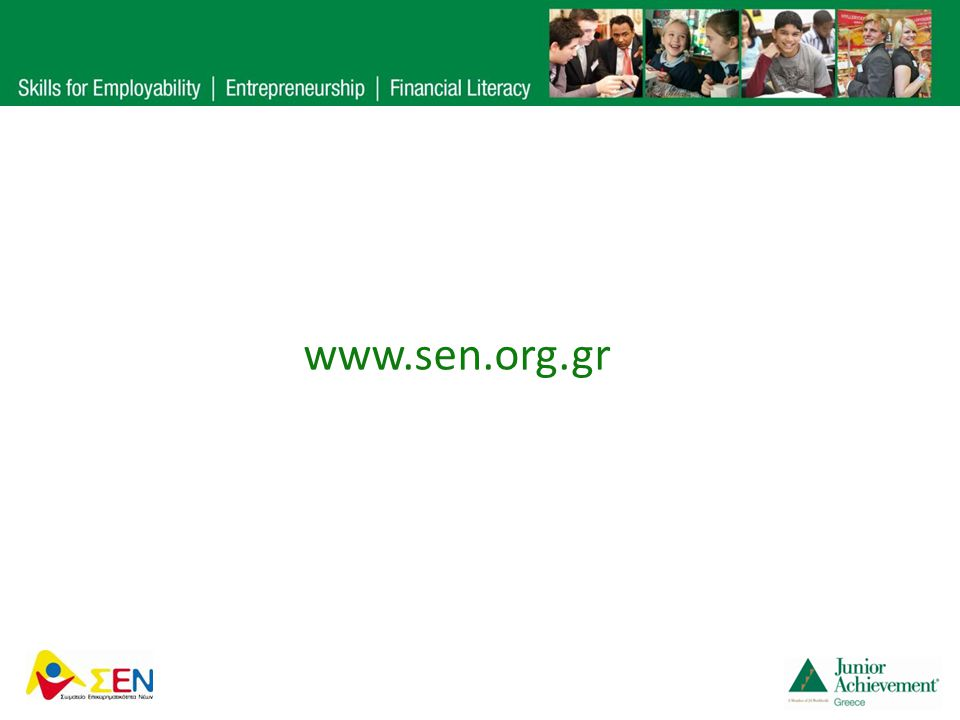 www.sen.org.gr