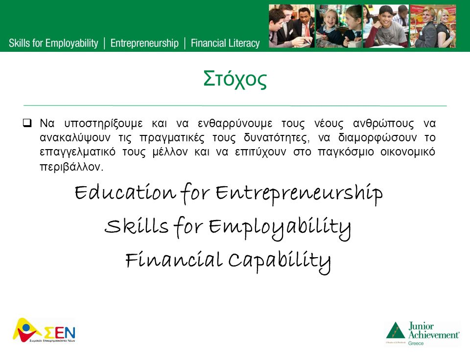 Education for Entrepreneurship Skills for Employability