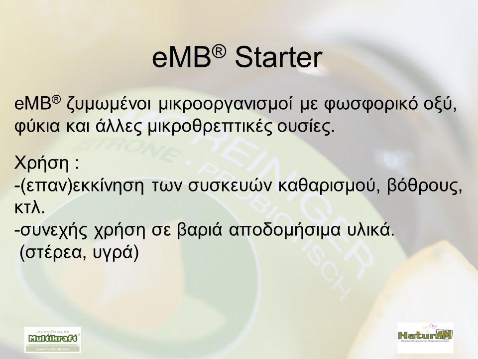eMB® Starter