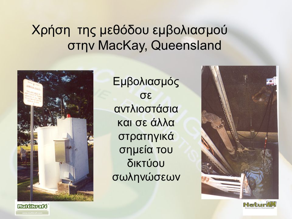 στην MacKay, Queensland