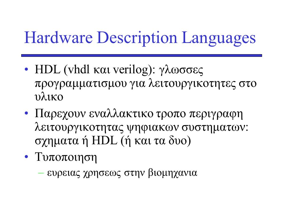 Hardware Description Languages