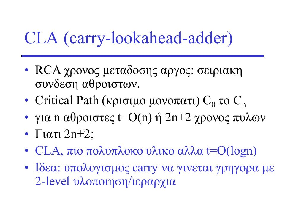 CLA (carry-lookahead-adder)
