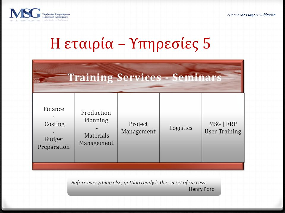 Training Services - Seminars