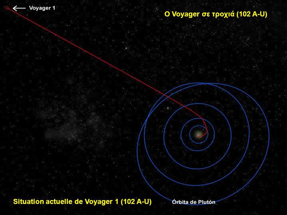 Ο Voyager σε τροχιά (102 A-U)