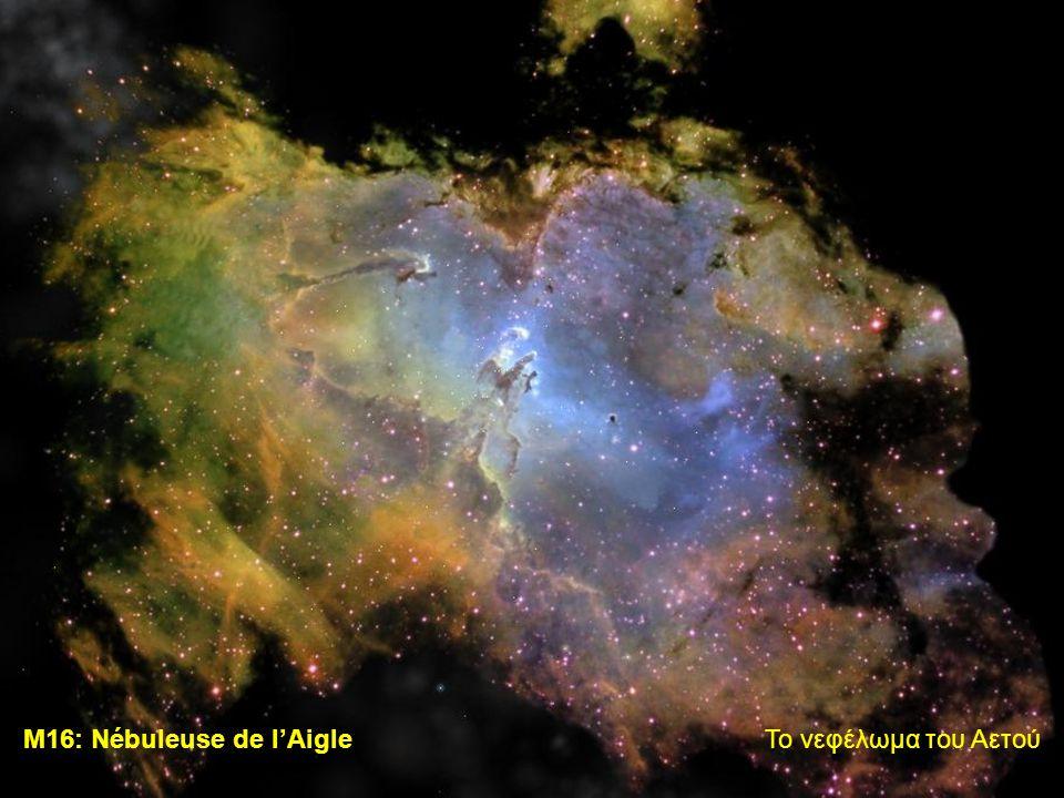 M16: Nébuleuse de l'Aigle Το νεφέλωμα του Αετού