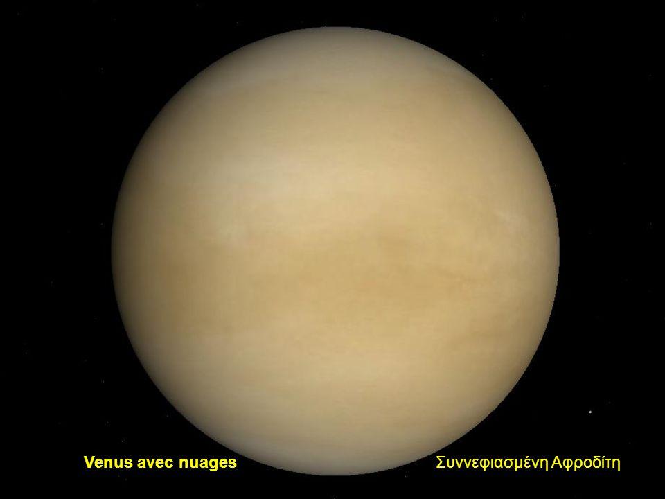Venus avec nuages Συννεφιασμένη Αφροδίτη