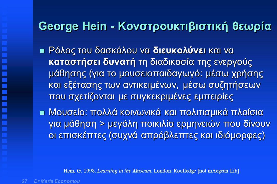 George Hein - Κονστρουκτιβιστική θεωρία