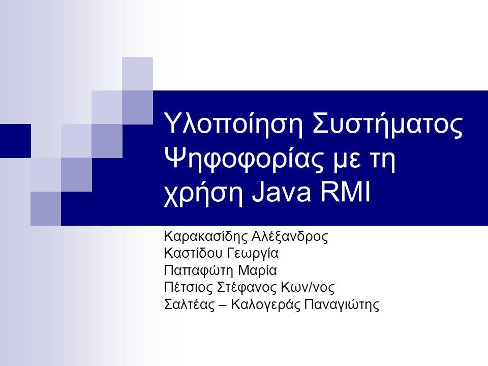 Υλοποίηση Συστήματος Ψηφοφορίας με τη χρήση Java RMI