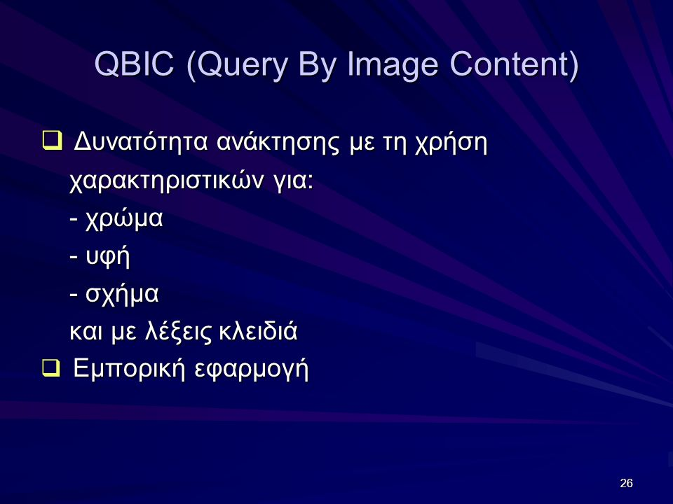 QBIC (Query By Image Content)