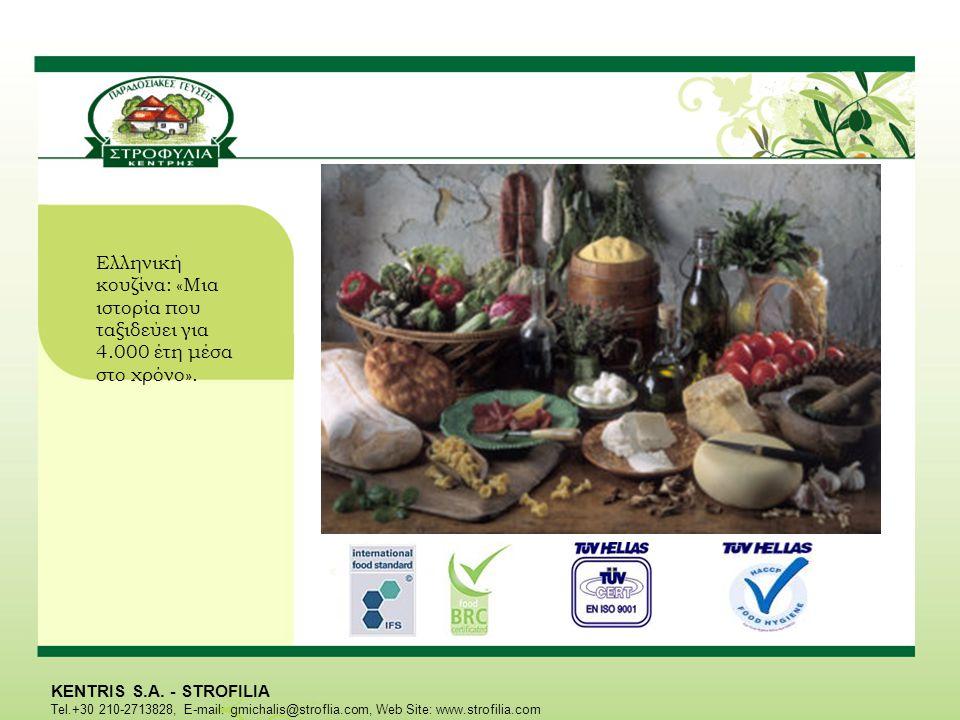 Ελληνική κουζίνα: «Μια ιστορία που ταξιδεύει για 4