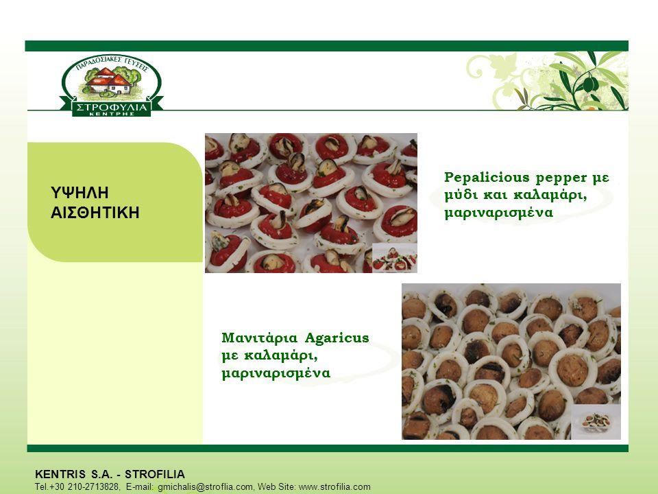 ΥΨΗΛΗ ΑΙΣΘΗΤΙΚΗ Pepalicious pepper με μύδι και καλαμάρι, μαριναρισμένα