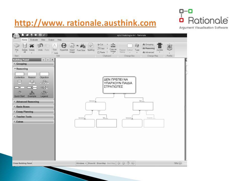 http://www. rationale.austhink.com