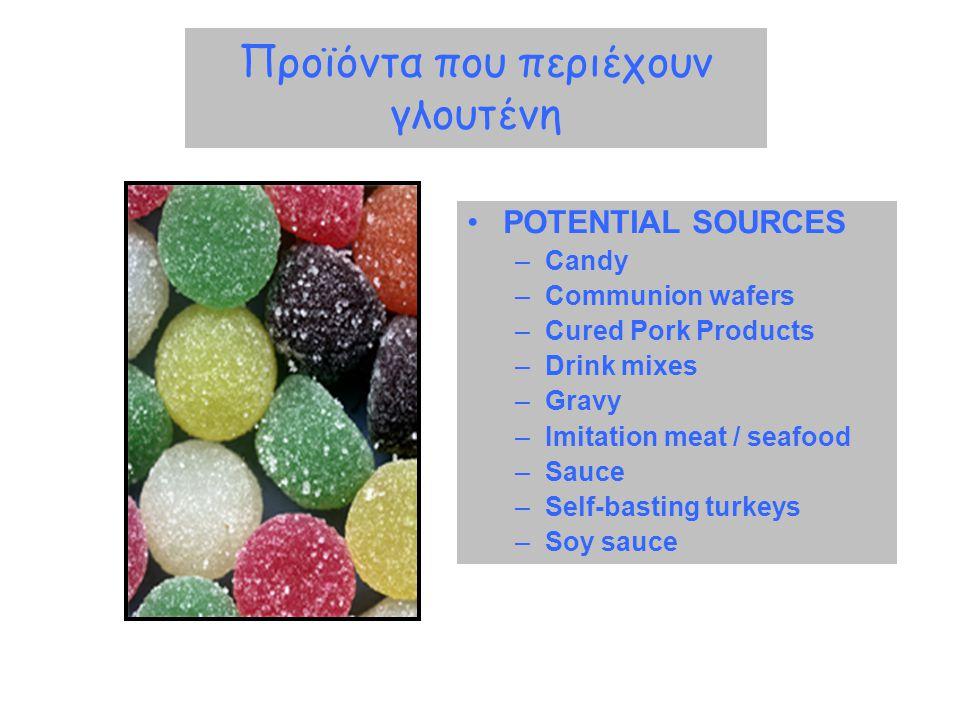 Προϊόντα που περιέχουν γλουτένη