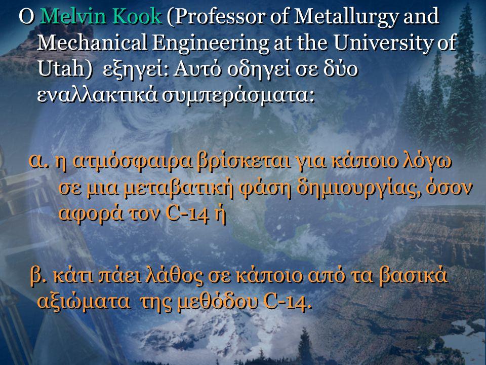 Ο Melvin Kook (Professor of Metallurgy and Mechanical Engineering at the University of Utah) εξηγεί: Αυτό οδηγεί σε δύο εναλλακτικά συμπεράσματα: