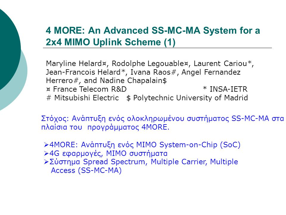 4 MORE: An Advanced SS-MC-MA System for a 2x4 MIMO Uplink Scheme (1)