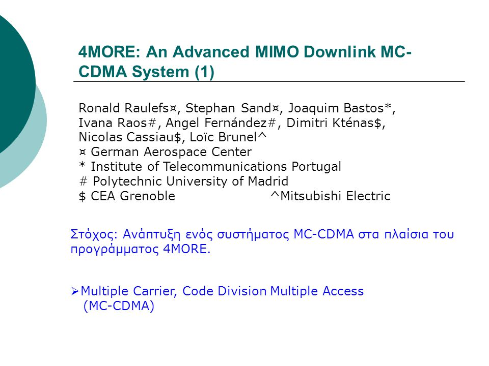 4MORE: An Advanced MIMO Downlink MC-CDMA System (1)