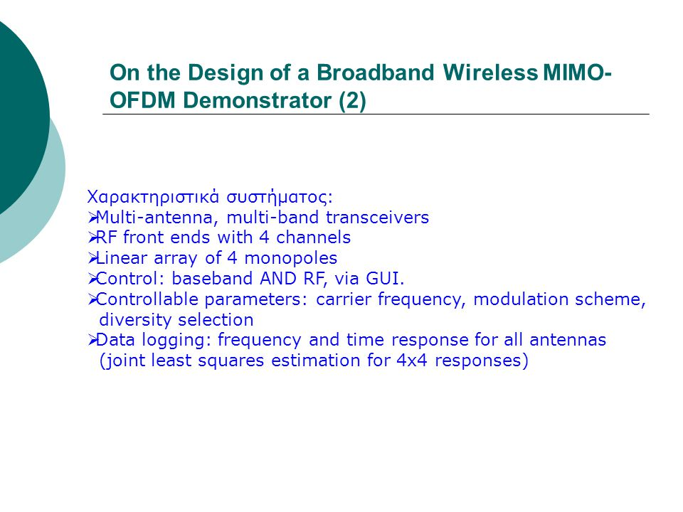 On the Design of a Broadband Wireless MIMO-OFDM Demonstrator (2)