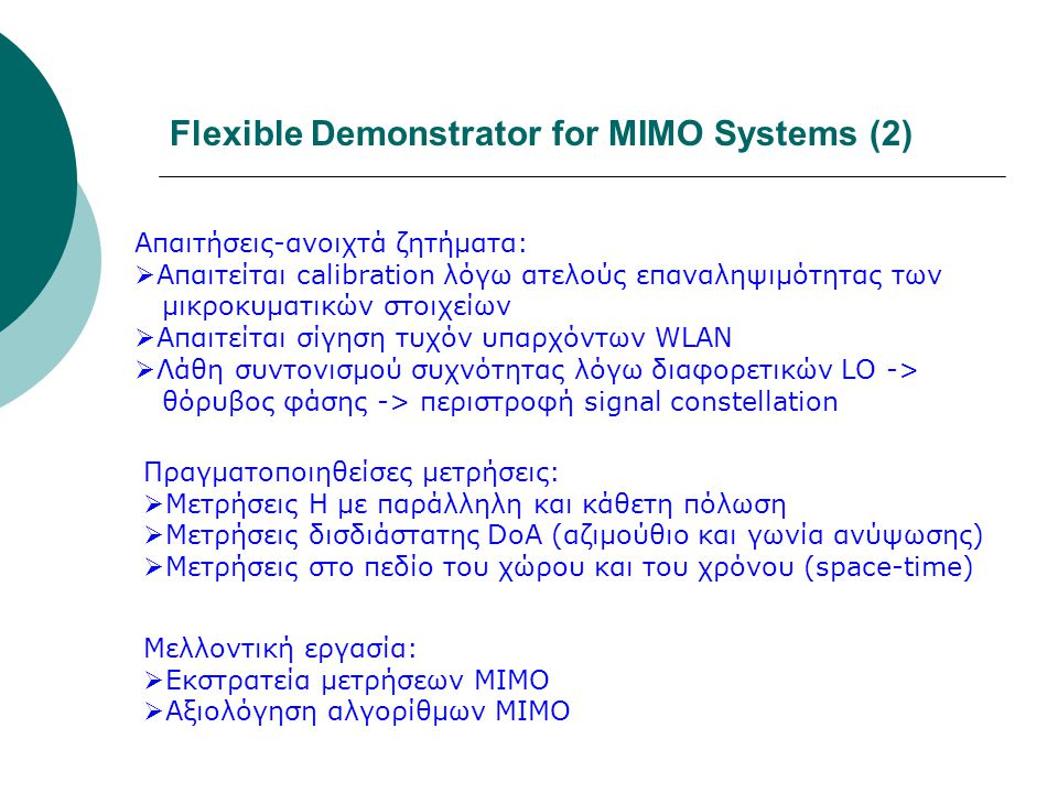 Flexible Demonstrator for MIMO Systems (2)
