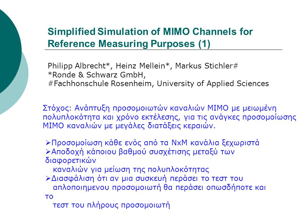 Simplified Simulation of MIMO Channels for Reference Measuring Purposes (1)