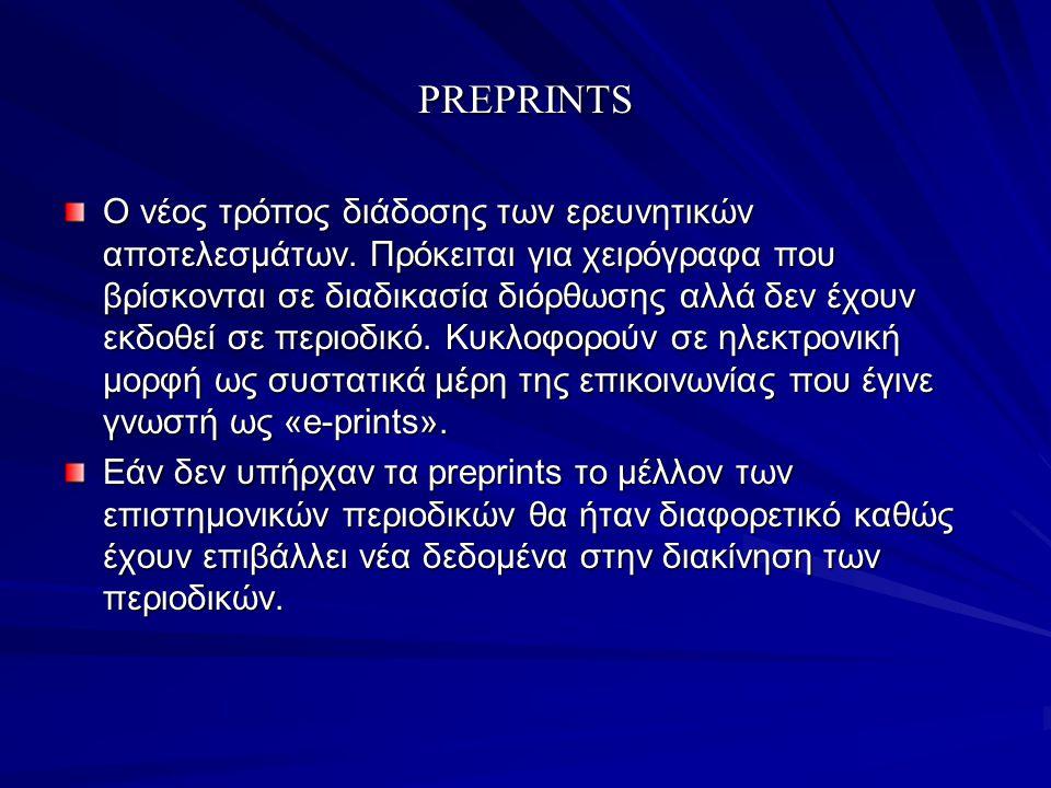 PREPRINTS