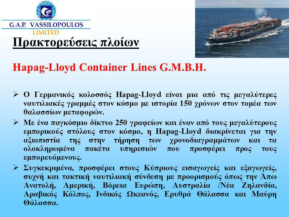 """hapag lloyd strategy presentation Two decades of liner shipping consolidation has 'destroyed' shareholder hapag-lloyd expects annual """"lines need to decide on their strategy as well."""