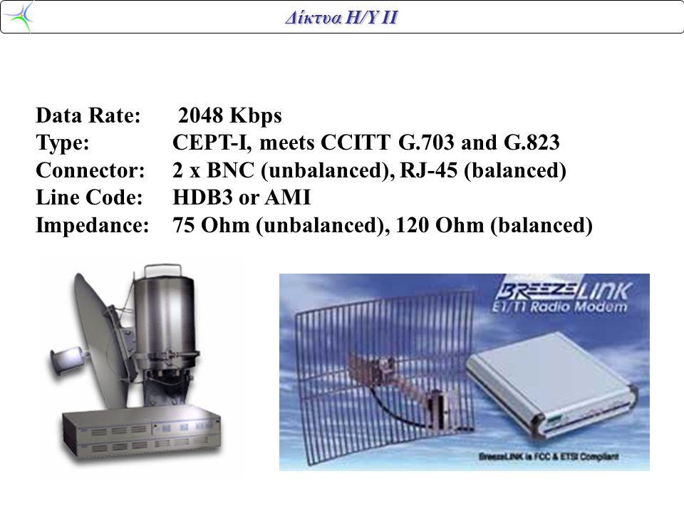 Data Rate: 2048 Kbps Type: CEPT-I, meets CCITT G.703 and G.823. Connector: 2 x BNC (unbalanced), RJ-45 (balanced)