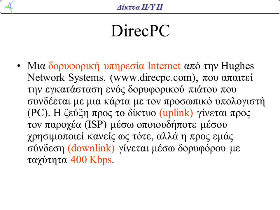 DirecPC