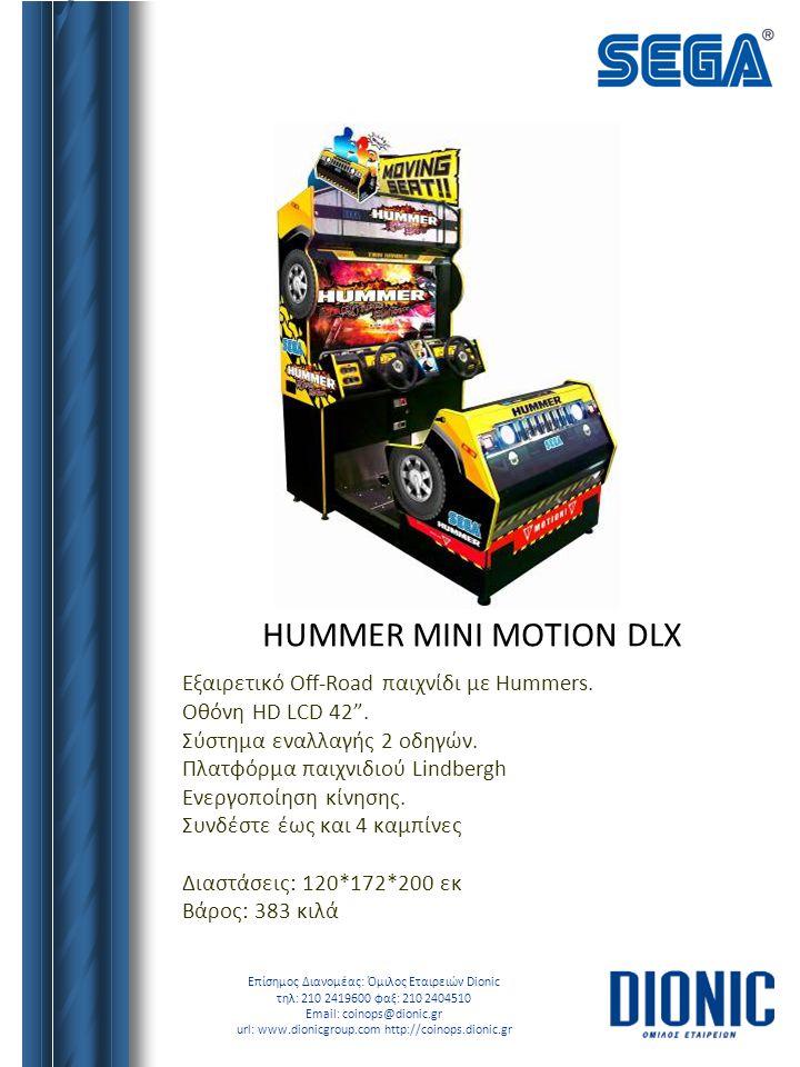 HUMMER MINI MOTION DLX Εξαιρετικό Off-Road παιχνίδι με Hummers.