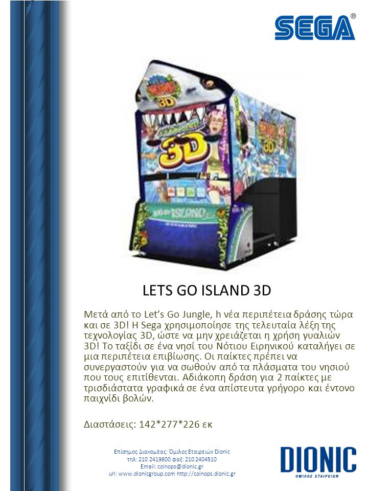 LETS GO ISLAND 3D