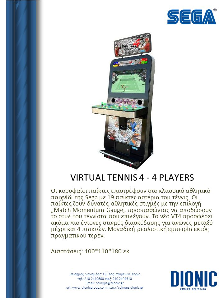 VIRTUAL TENNIS 4 - 4 PLAYERS