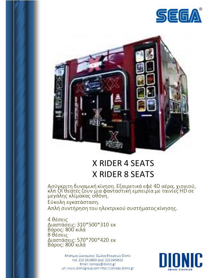 X RIDER 4 SEATS X RIDER 8 SEATS