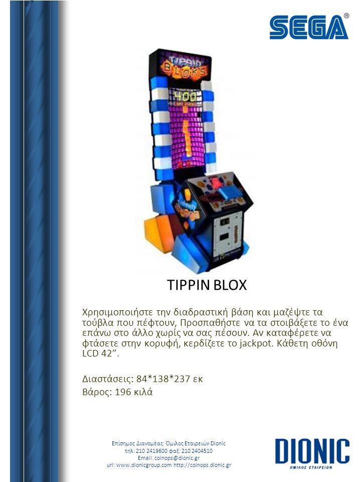 TIPPIN BLOX