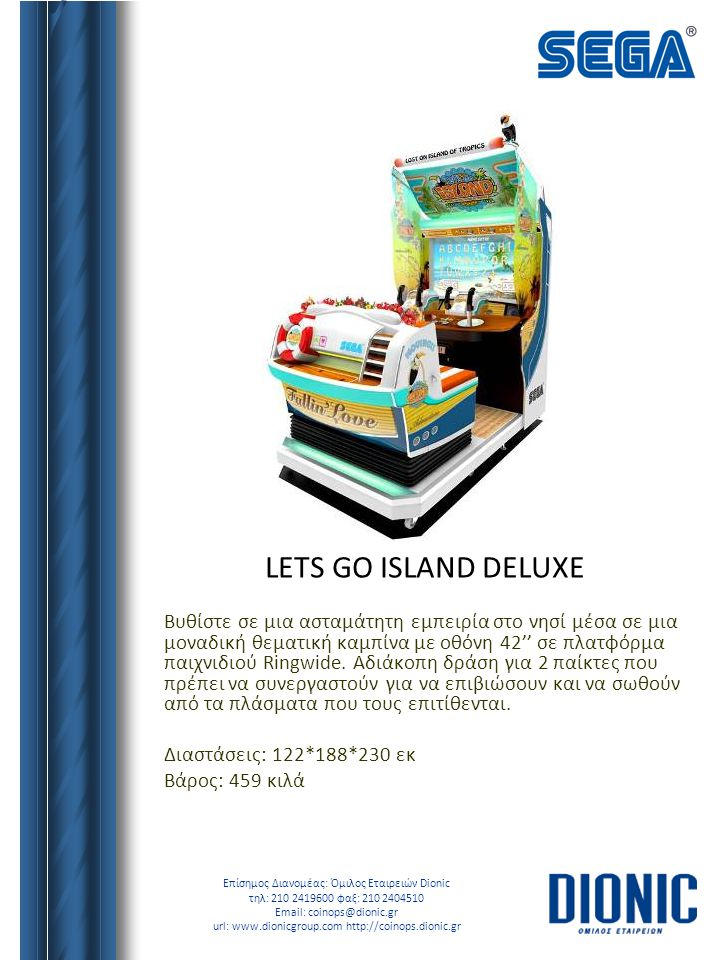 LETS GO ISLAND DELUXE