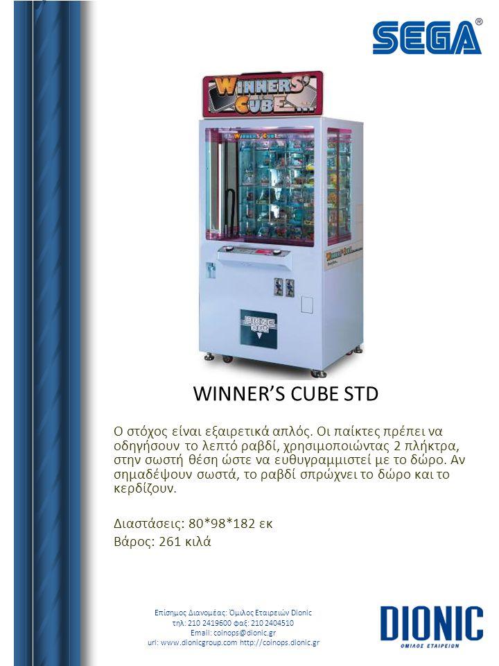WINNER'S CUBE STD