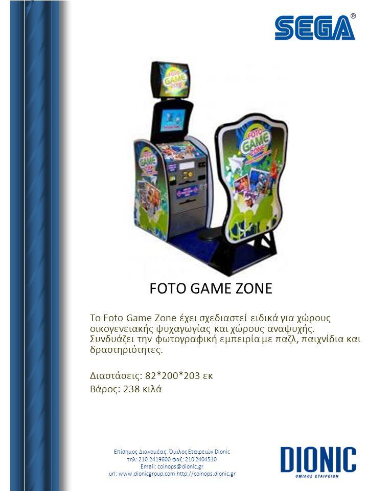 FOTO GAME ZONE