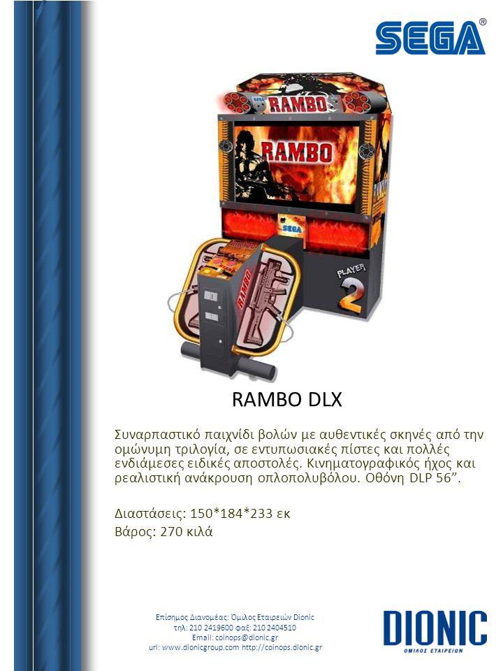 RAMBO DLX