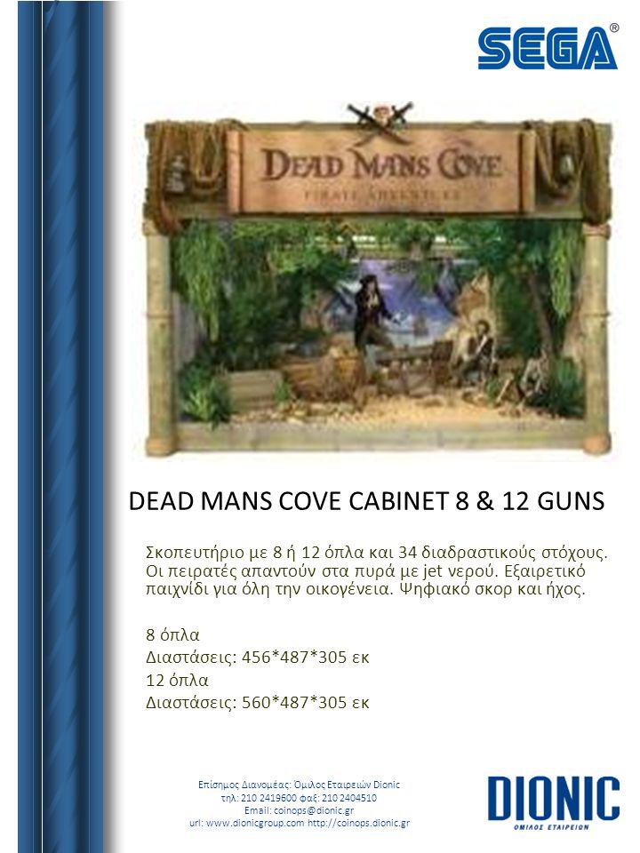 DEAD MANS COVE CABINET 8 & 12 GUNS